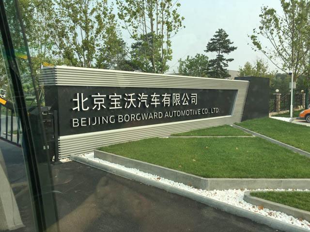 China Foto 004