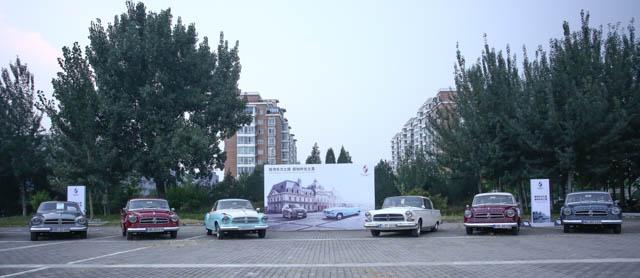 China Foto 005